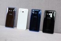 Zwei Lautsprecher und aktive Lrmunterdrckung - HTC U11 ...