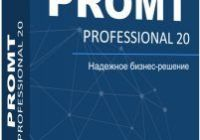 PROMT Professional 20 Crack Torrent With All Dictionaries Full Version (2020)