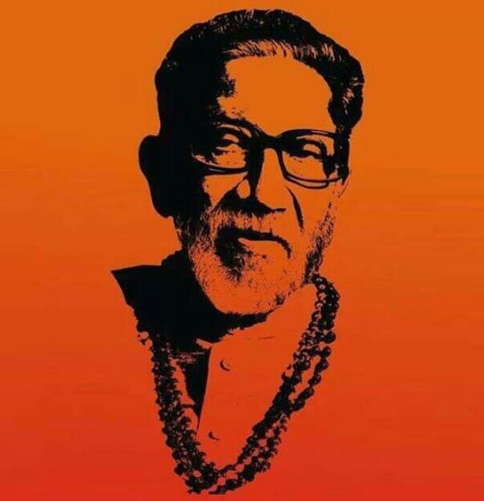 Thackeray: Honest Reviews On Biopic Of Balasaheb Thackeray 1