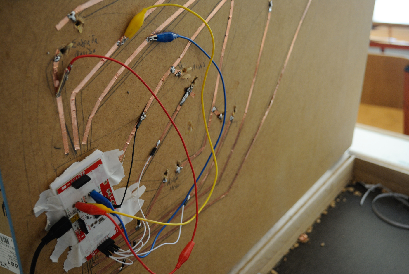 hight resolution of under the hood of the board