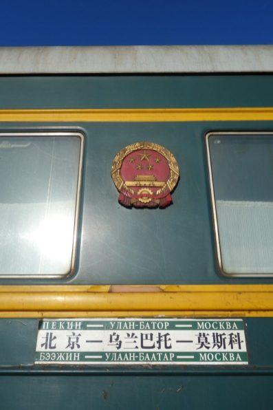 Transmongolie express