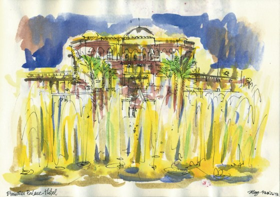 Emirates Palace at night - watercolours and artline