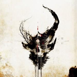 Demon Hunter - Extremist