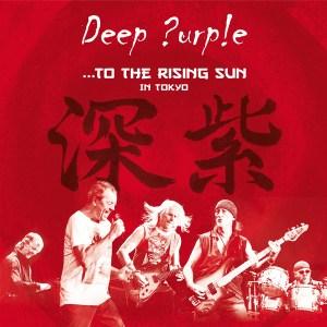 DEEP PURPLE IN TOKYO CD ART 6-24-15