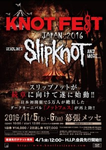 Knotfest Japan 2016 Poster
