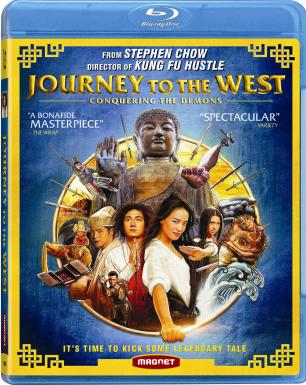 Journey.To.The.West-Blu-Ray-Cover