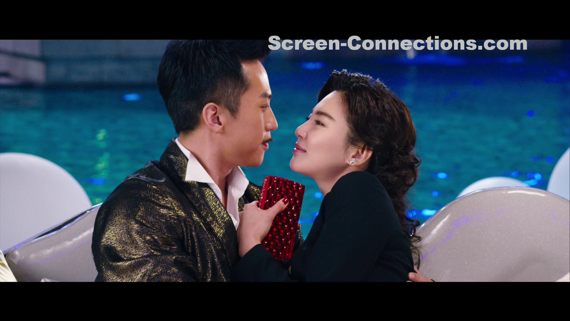 The Mermaid 2016 Blu Ray Image 05 Screen Connections