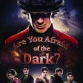 Are.You.Afraid.Of.The.Dark.2019-DVD.Cover