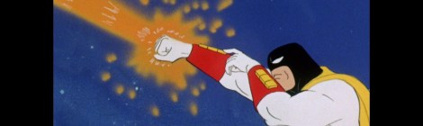 space ghost and dino boy blu ray review