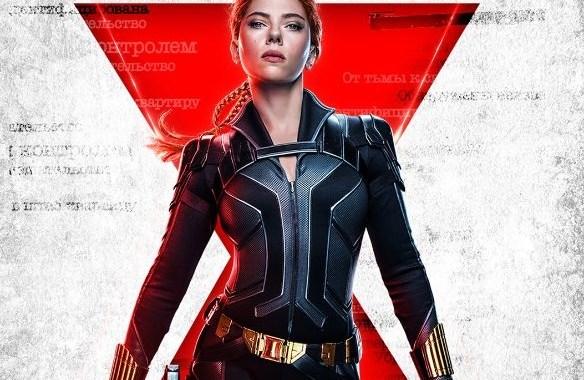 'Black Widow'; Arrives On Digital August 10 & On 4K Ultra HD, Blu-ray & DVD September 14, 2021 From Marvel Studios 2