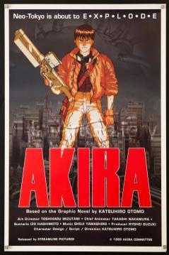 akira-vintage-movie-poster-original-1-sheet-27x41-8118