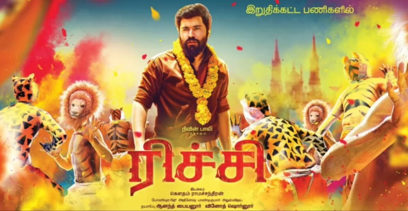 Trailer Time: Nivin Pauly Stars in RICHIE, a Tamil Adaptation of ULIDAVARU KANDANTHE