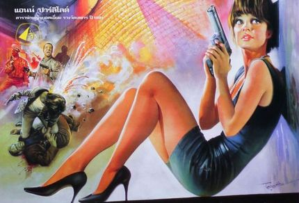 Friday One Sheet: LA FEMME NIKITA in Thailand