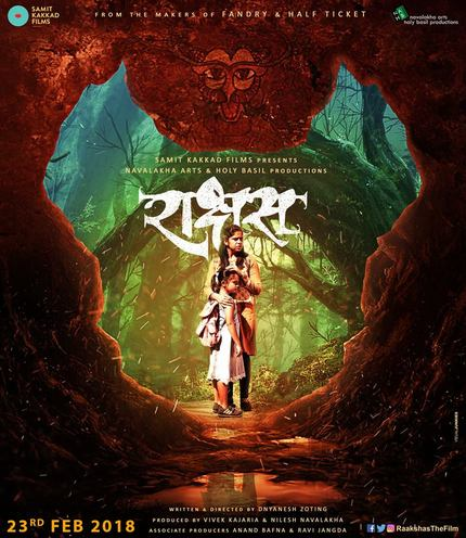 The New Trailer For RAAKSHAS Promises A Dark Fantasy In The Indian Jungle