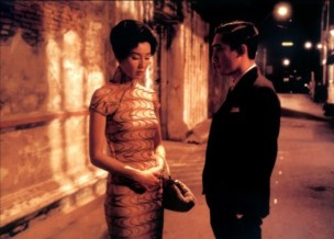inthemoodforlove-screencomment