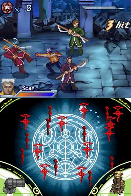All Fullmetal Alchemist Dual Sympathy Screenshots For Nintendo DS