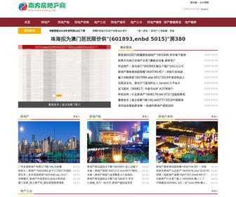 Eooelg: Eooelg.com   南方房地產信息網 - StatsCrop