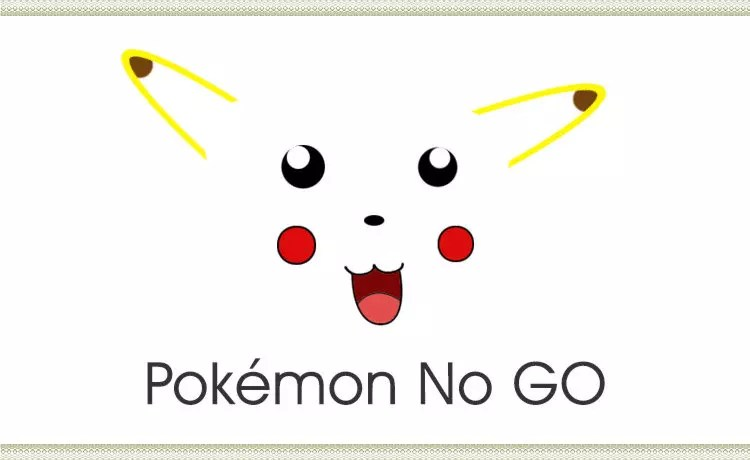 Pokémon GO? Snooping about hunting for creatures? It's a no go for me, Sir. Here's are my reasons for not succumbing to the latest smartphone app craze.