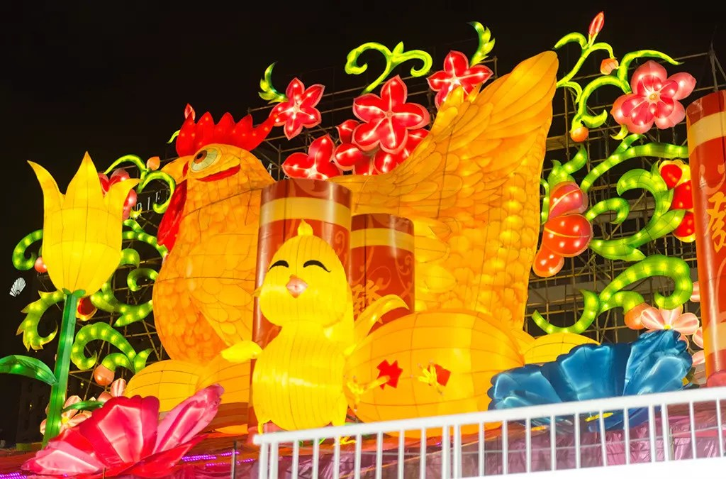 Rooster theme lantern display to welcome the New Year.