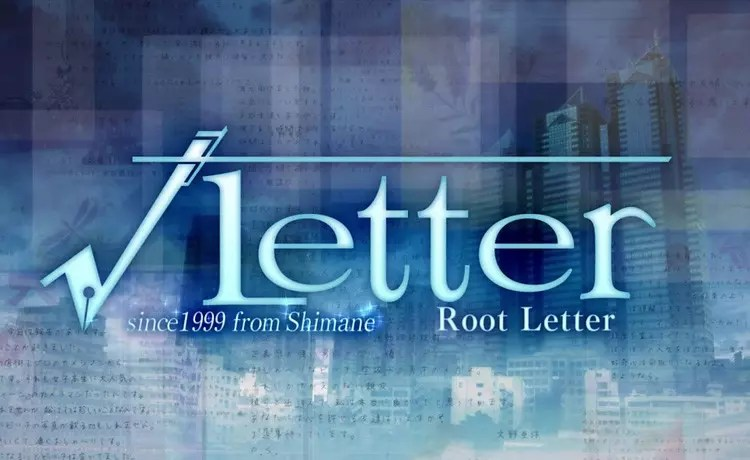 Root Letter, a visual novel game produced by Kadokawa Game.