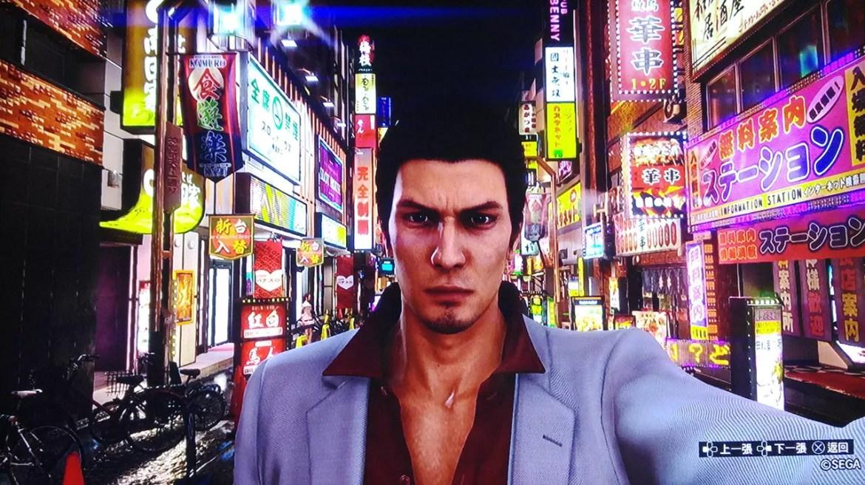 Selfie function in Yakuza 6. Also known as Ryu ga Gotoku 6: Inochi no Uta.