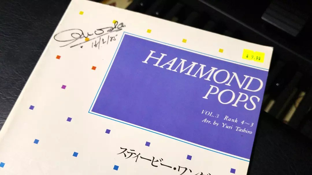 Hammond Score from 1985.