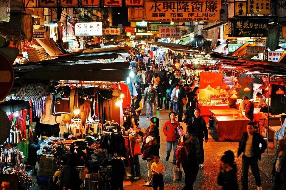Hong Kong Night Market.