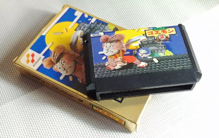 Ganbare Goemon 2, one of my favourite retro Famicom games.