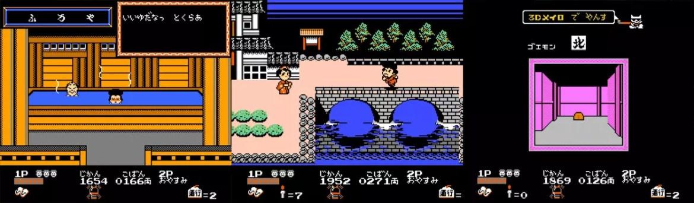 Retro Famicom Games - Ganbare Goemon 2