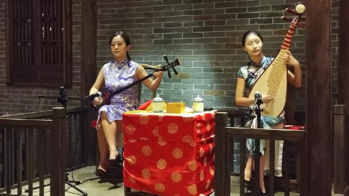 Suzhou ping tan music live performance at Nanjing Impressions Plaza Singapura.
