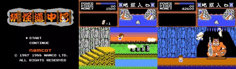 Yokai Dochuki Famicom Screenshots