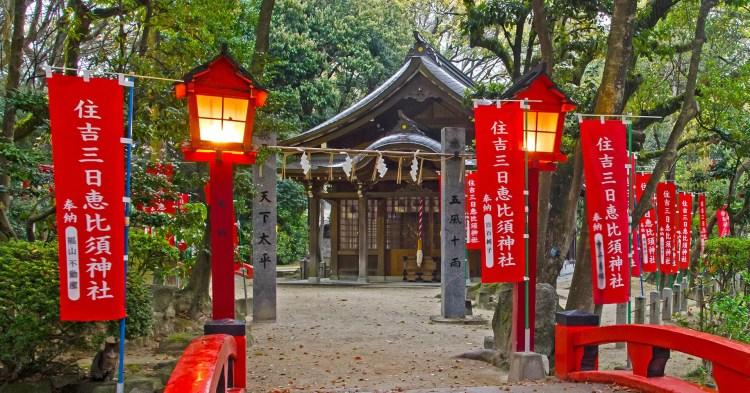4 Shinto Myths Retold.