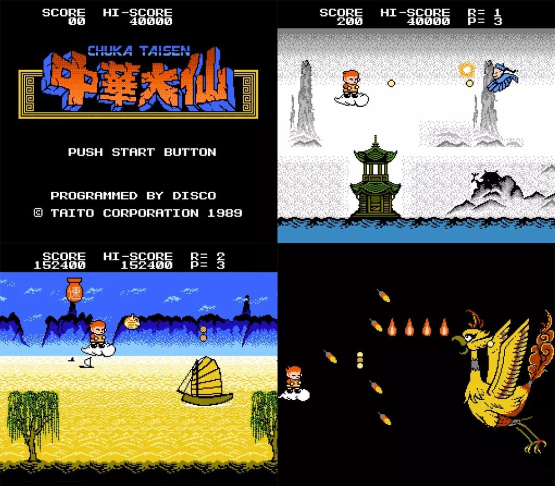 Retro Famicom Games - Chuka Taisen
