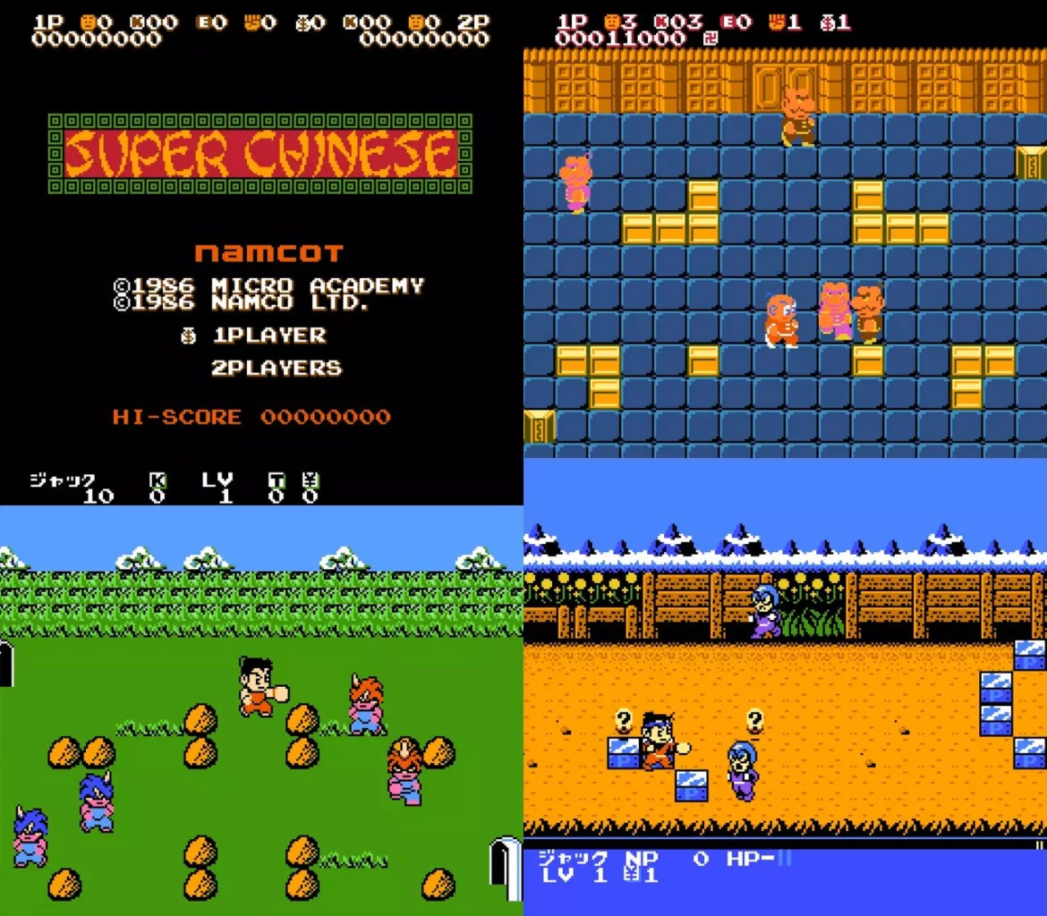 Famicom Classic  Games - The Super Chinese Series