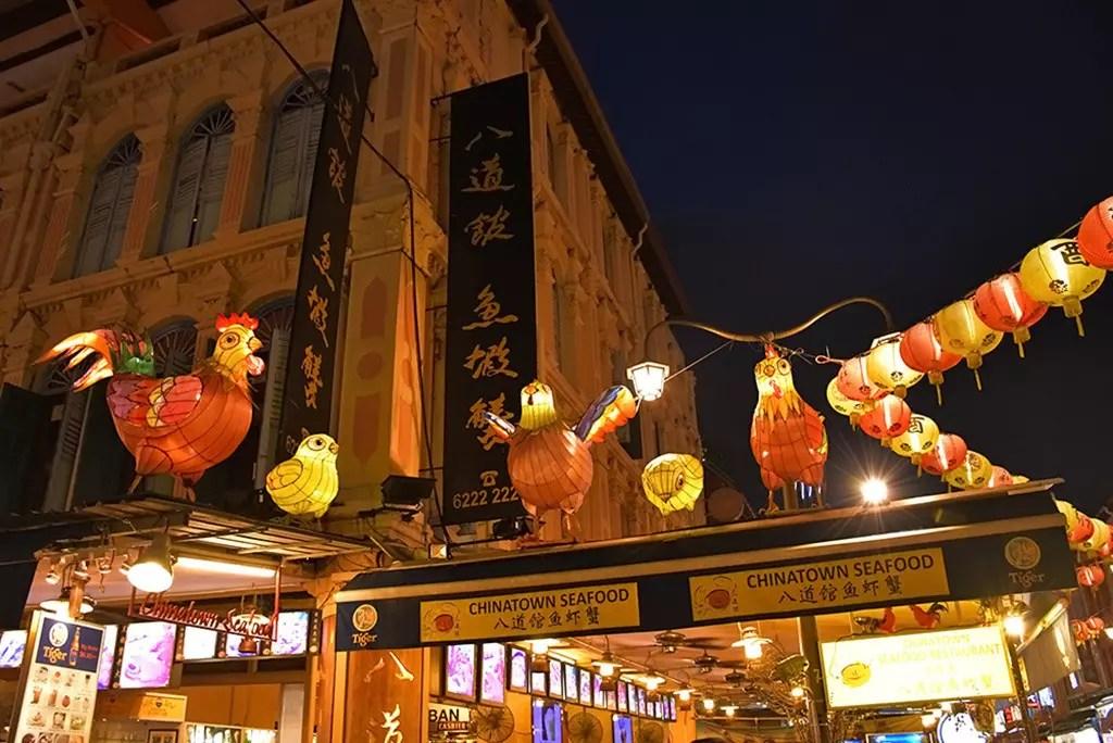 Chinatown Mid-Autumn Festival 2017, Singapore.