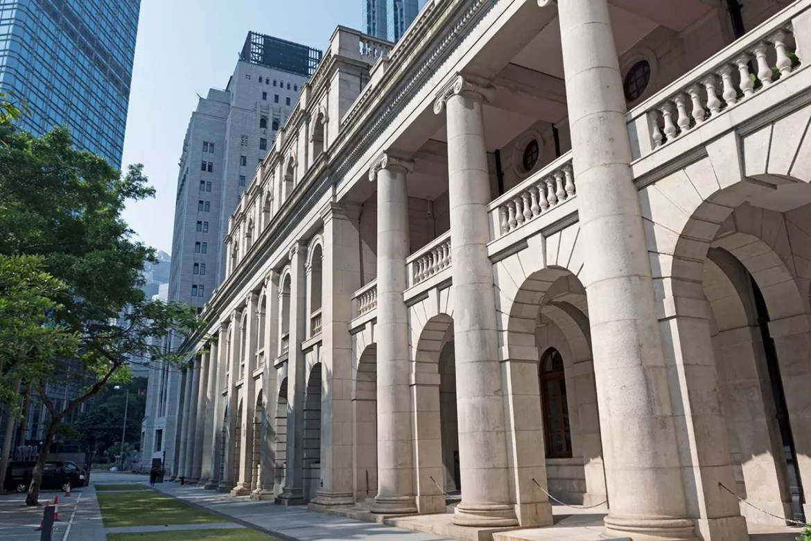 The Court of Final Appeal, Hong Kong