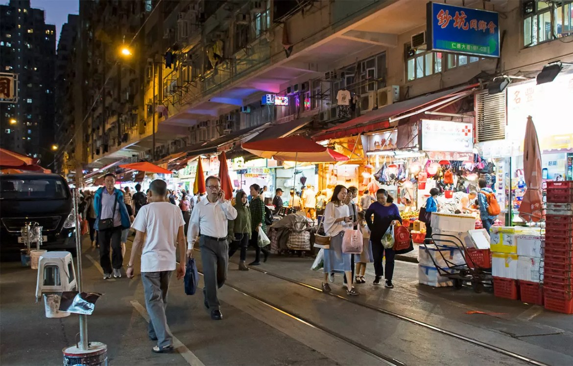 North Point Night Market at Chun Yeung Street.