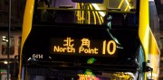 Scribbling Geek's Sleeping Dogs Hong Kong Exploration 1 – North Point Night Market