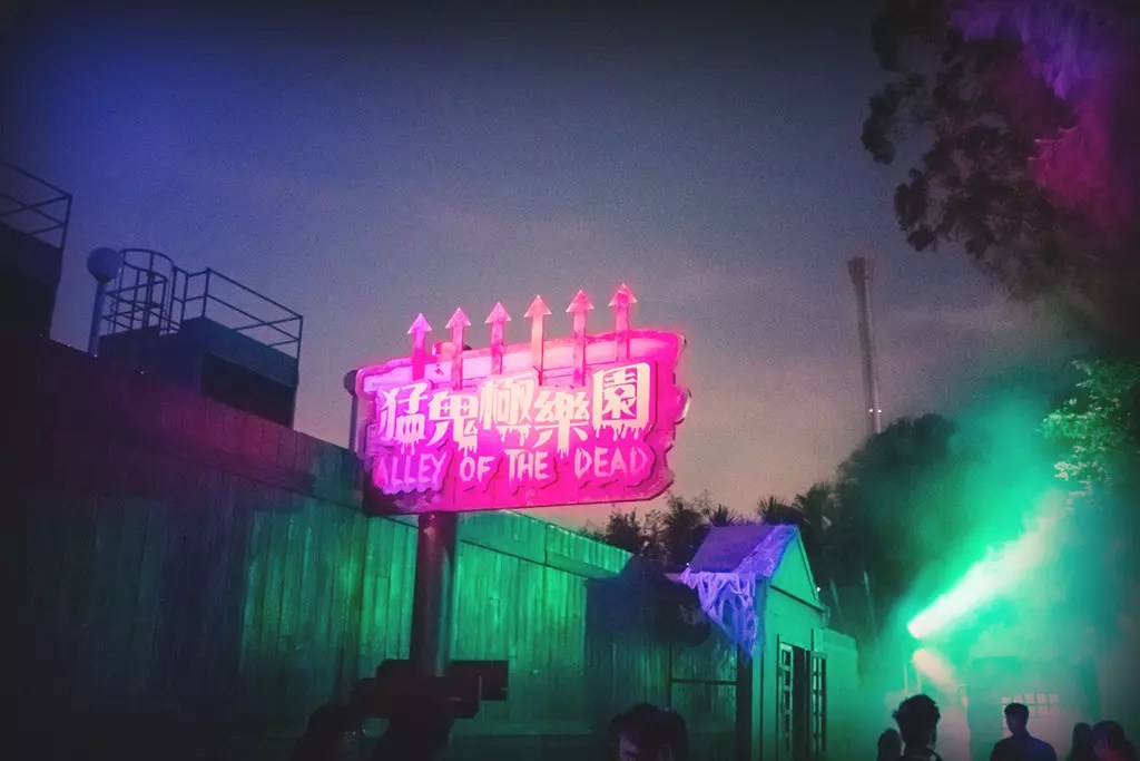 Alley of the Dead at Ocean Park Halloween Fest 2017.