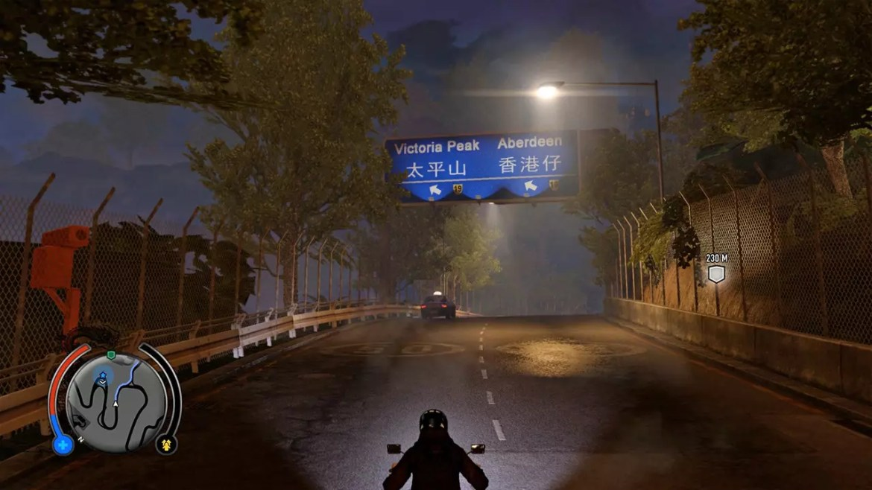 Sleeping Dogs Victoria Peak Screenshot