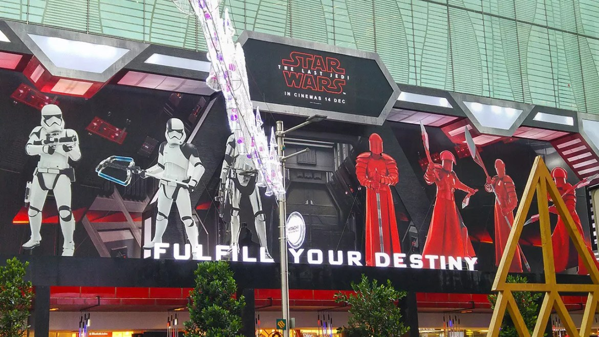The Centrepoint 2017 Star Wars Exhibition
