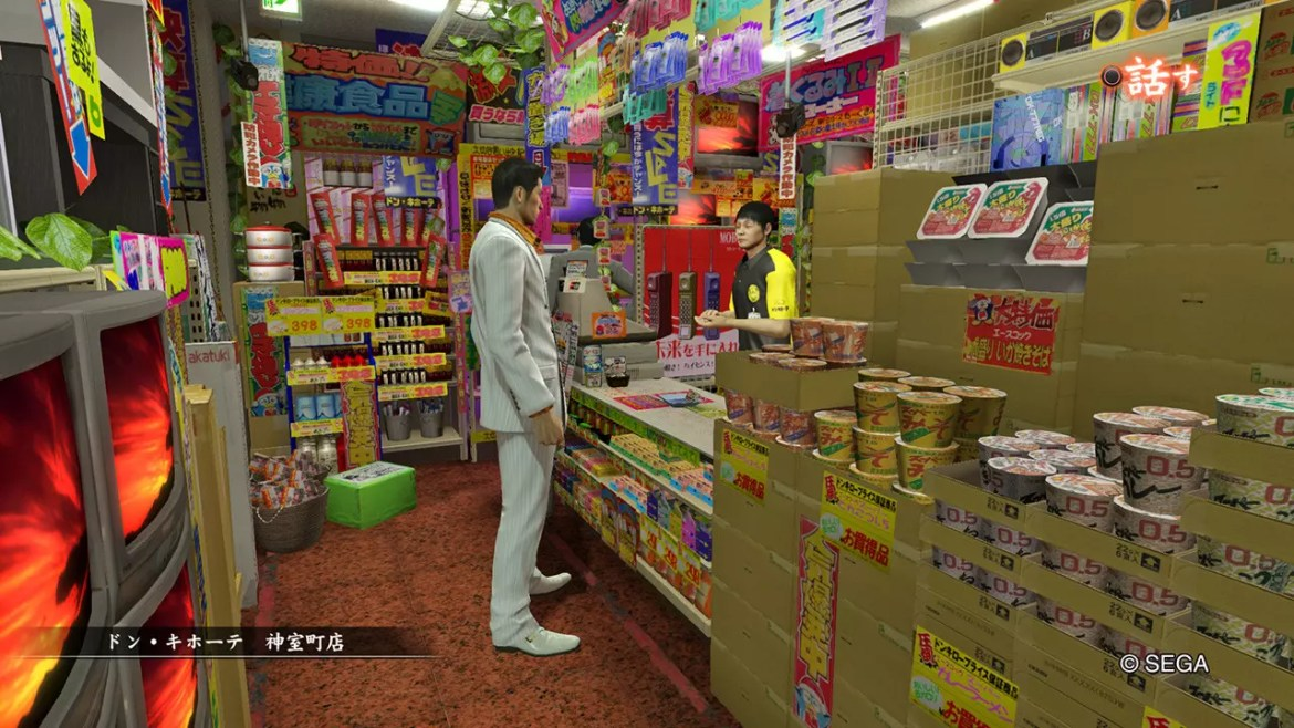 Yakuza 0 Screenshot - Don Quijote Store