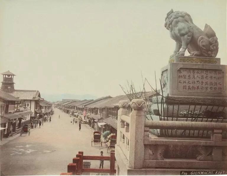 Historical Shijō Street in 1880s.