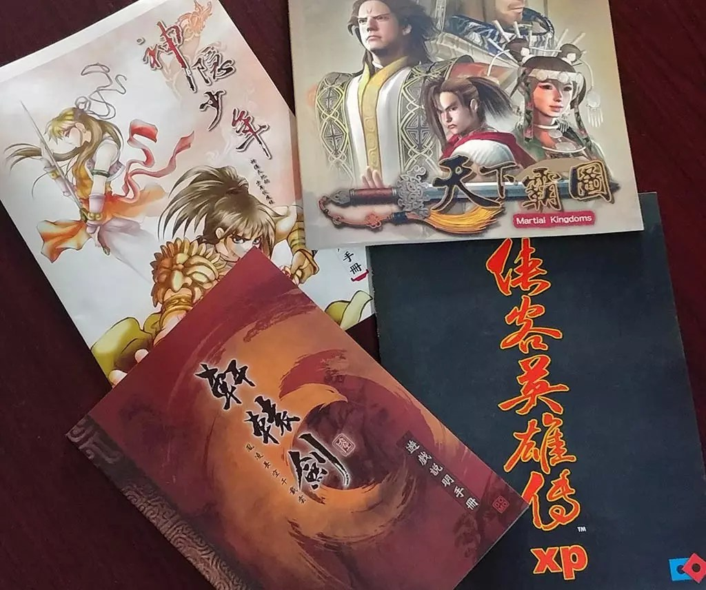 Chinese Game Manuals