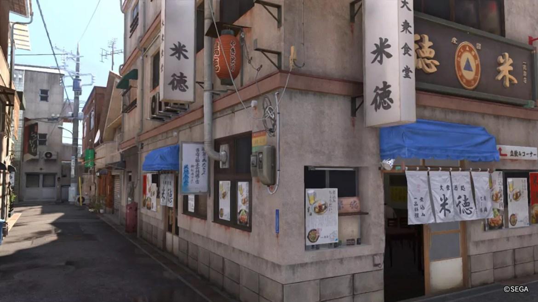 Yakuza 6 Onomichi Restaurant.