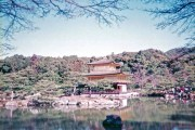 Japan 1998. My First Solo Trip