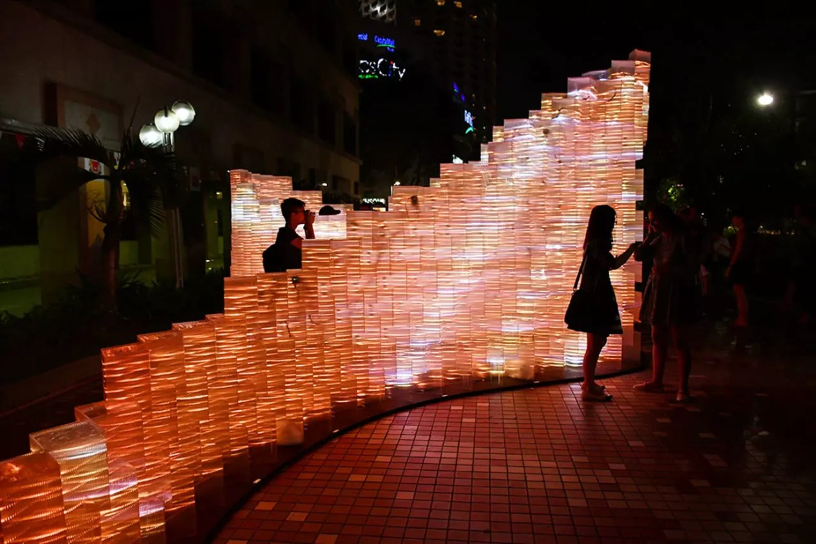 Hyperbands By KopI/O | Singapore Night Festival 2018