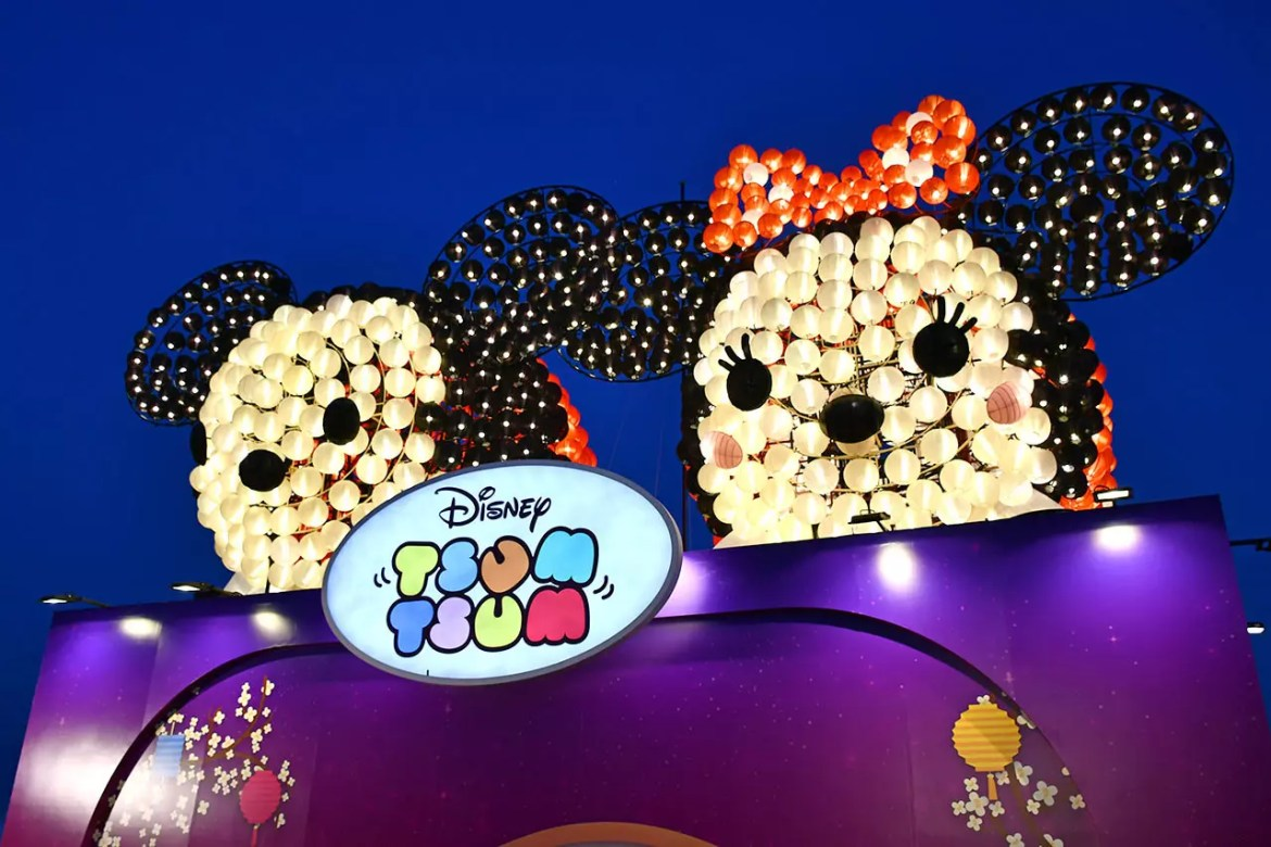 Disney Tsum Tsum Characters in Singapore