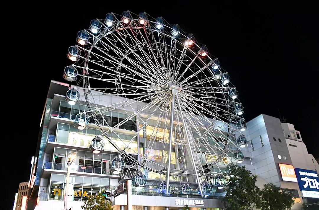 Sunshine Sakae Ferris Wheel, Nagoya