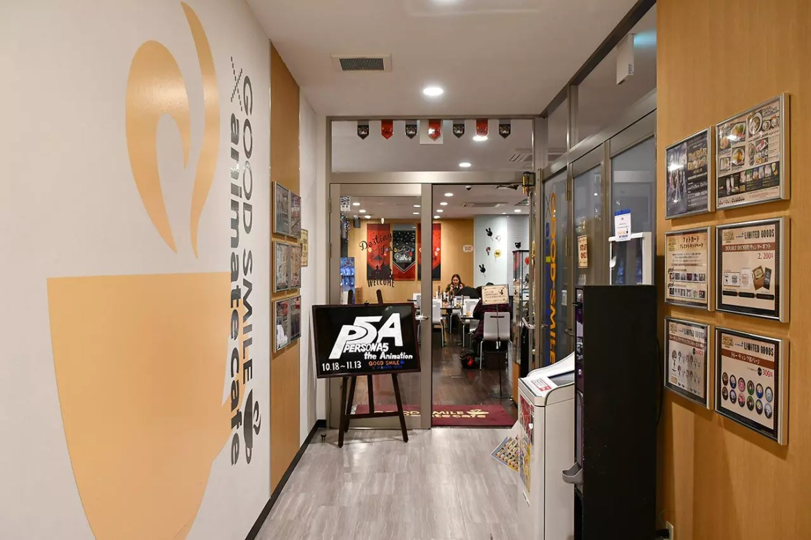Persona 5: the Animation Café (Osaka Outlet) Review